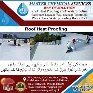 Roof Cool Treatment