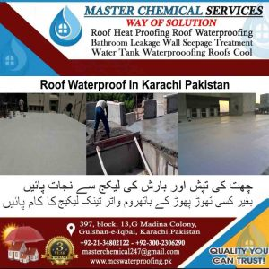 Roof Waterproofing Karachi Without any dismantling with polyester sheet