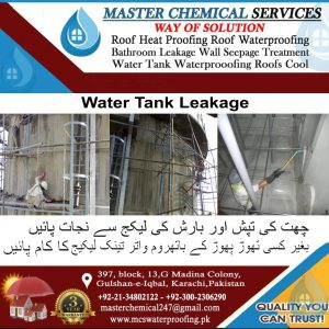 Water tank Leakage Treatment