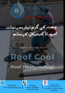 Roof Heatproofing