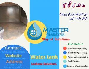 Water Proofing Sukkar